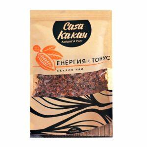 Какаов Чай Енергия + Тонус Casa Kakau 100 гр