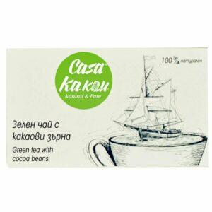 Зелен Чай с Какаови Зърна Casa Kakau 36 гр
