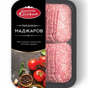 Луканка Маджаров 120 гр