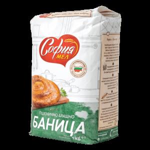 Брашно за Баници София Мел 1 кг