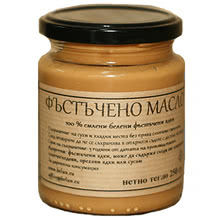 Фъстъчено Масло Белун 250 гр